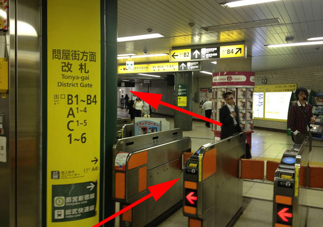 東日本橋下りホームから3
