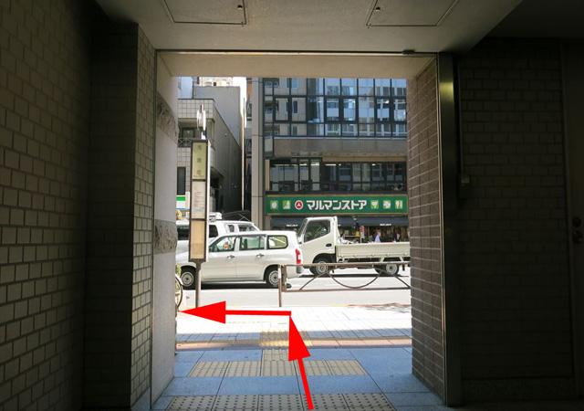問屋街方面改札から、2番出口までの道のり11